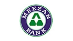 Meezan Bank Limited image
