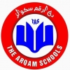 The Arqam School image
